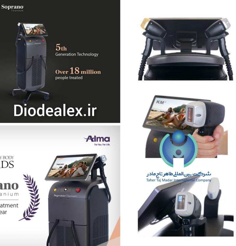 قیمت خرید فروش دستگاه لیزر تیتانیوم 2021 اصلی